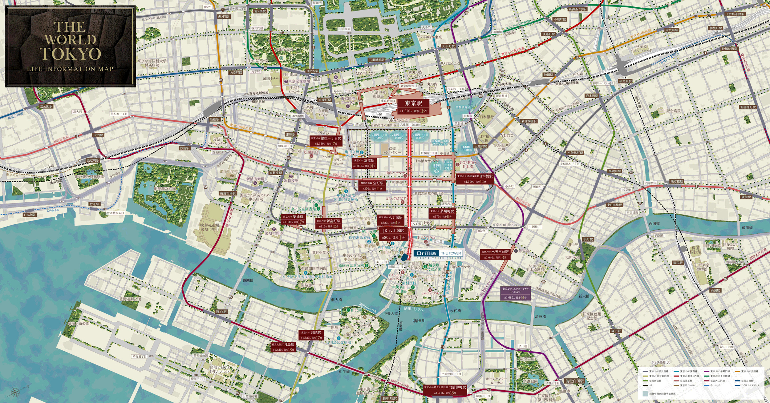 THE WORLD TOKYO LIFE INFOMATION MAP
